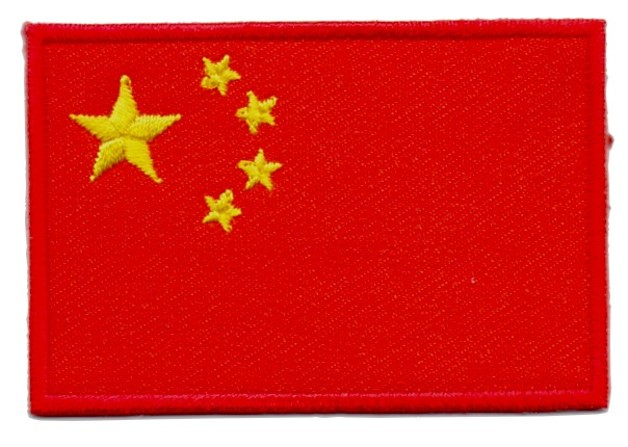 1 Aufnäher Sticker Patch Flagge China 7x4,7 cm