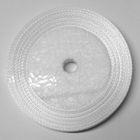 22,75m Satinband 9mm breit Farbe: Weiss