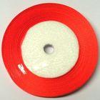 22,75m Satinband 9mm breit Farbe: kräftiges Orange