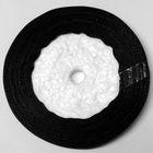 22,75m Satinband 6mm breit Farbe: Schwarz