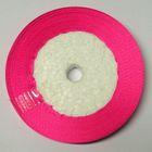 10 Rollen a 22,75m Satinband 6mm breit Farbe: Pink