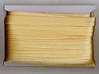 32m Satinschrägband 20mm breit 3-fach gefalzt Farbe: Hellbraun