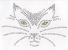 B-Ware!! Bügelbild Katzengesicht 20 x 13,2 cm CN10-56-Neu