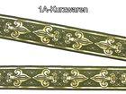 10m Lilien Borte Fleur de Lis Webband 25mm breit Farbe: Moosgrün-Gold
