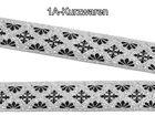 10m Borte Webband Keltisches Kreuz 35mm Farbe: Schwarz-Silber
