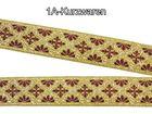 10m Borte Webband Keltisches Kreuz 35mm Farbe: Bordeaux-Gold