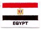 1 Aufnäher Sticker Patch Flagge Ägypten 7,2 x 4,9 cm