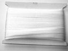 32m Satinschrägband 15mm breit 3-fach gefalzt Farbe: Weiss