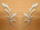 1 Paar historische Applikationen Patch Tribal Farbe: Silber