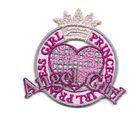 1 Sticker Princes Girl zum Aufbügeln 6,5 x 6 cm VOR74-7