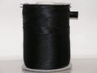 32m Satinschrägband 30mm breit 3-fach gefalzt Farbe: Schwarz