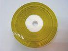 27m Satinband 13mm breit Farbe: Gold-Grün