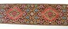 9m Brokat Borte Webband 50mm breit Farbe: Rot-Gold