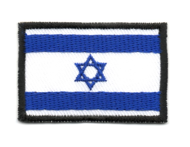 Applikation Sticker Patch Flagge Israel 4,4 x 3cm
