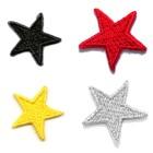 4 Applikationen Sticker Stern 2,2 x 2,2cm Farbmix