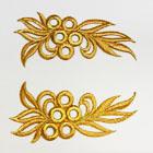 1 Paar Applikationen 12,5 x 6cm Farbe: Lurex-Gold